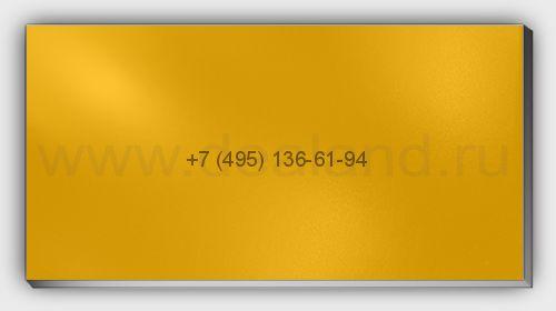 Лист алюм. 2х1500х3000 RAL1023 Желтый