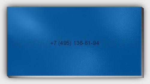 Лист алюм. 2х1500х3000 RAL5015 Голубой