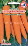 Morkov-gelevoe-drazhe-Saharnyj-gigant-Uralskij-Dachnik