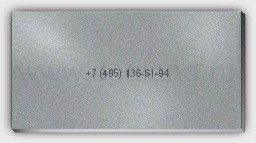 Лист алюм. 2х1500х3000 RAL9006 Серебро