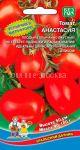 Tomat-Anastasiya-Uralskij-Dachnik