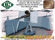 """Палубная установка Oerlikon 20 мм/70 (0/79"""") Mark24"""