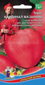 Томат Кардинал Мазарини (Уральский Дачник)