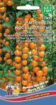 Tomat-Rapuncel-kosy-zolotye-Uralskij-Dachnik