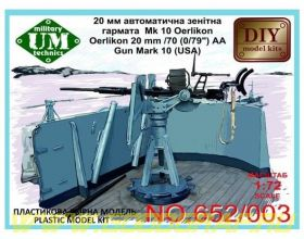 "Палубная зенитная установка Oerlikon 20 mm /70 (0/79"") Mark 10"