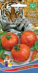 Томат Тигр (Уральский Дачник)
