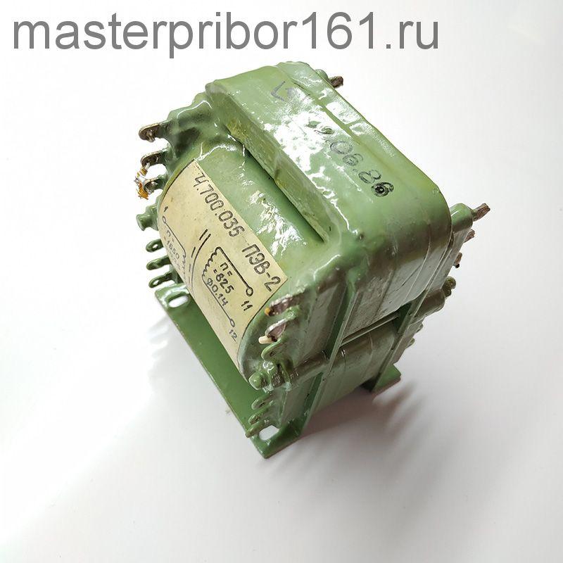Трансформатор силовой 4.700.035