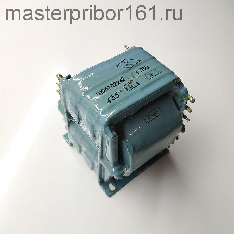 Трансформатор силовой ЦЮ 4.702.247 от Я2Р-67