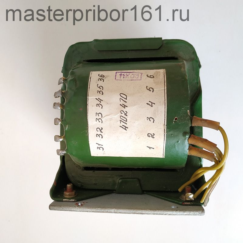 трансформатор 4.702.470