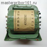 Трансформатор силовой 4702282 от Х1-48