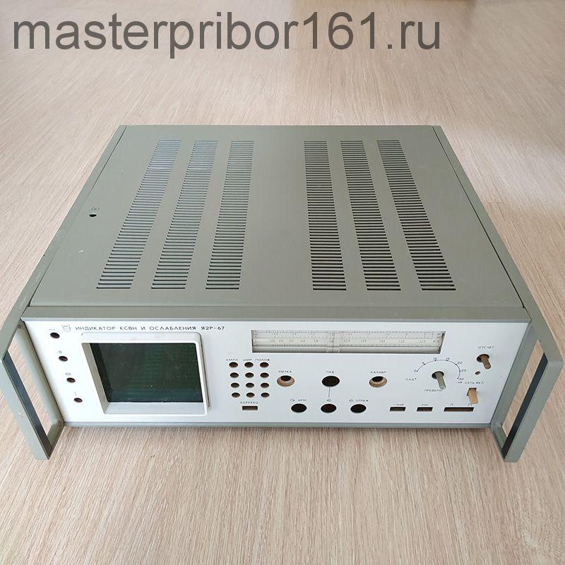 Корпус от прибора КСВН  Я2Р-67