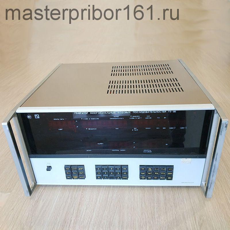 Продается Генератор импульсов Г5-80