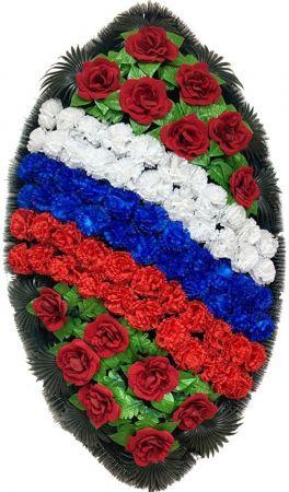 Фото Ритуальный венок на возложение #12 Триколор из гвоздик, красные розы и зелень