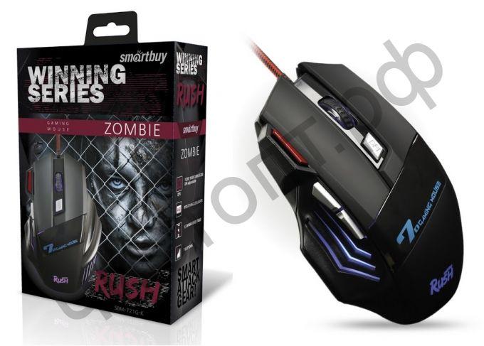 Мышь провод. игров. Smartbuy RUSH Zombie черная (SBM-721G-K)