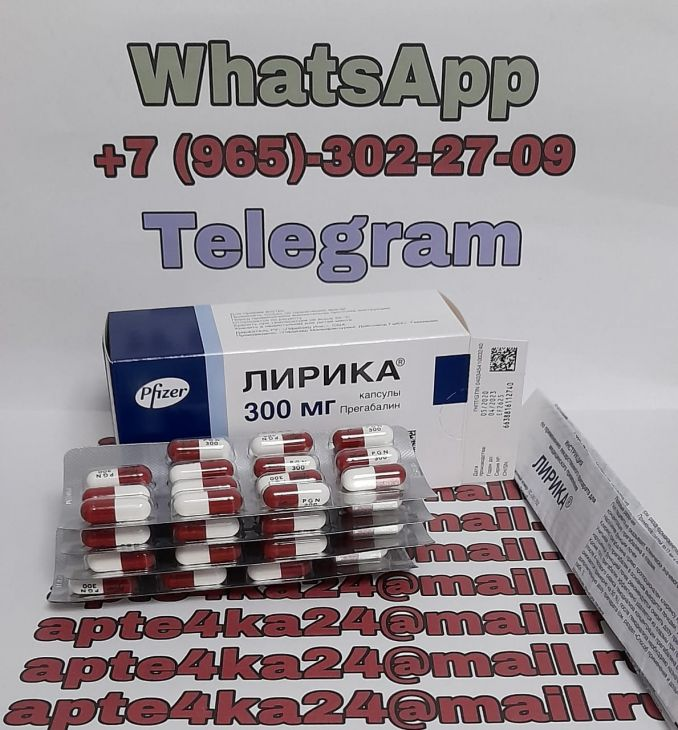 лирика купить в москве 300/56кап