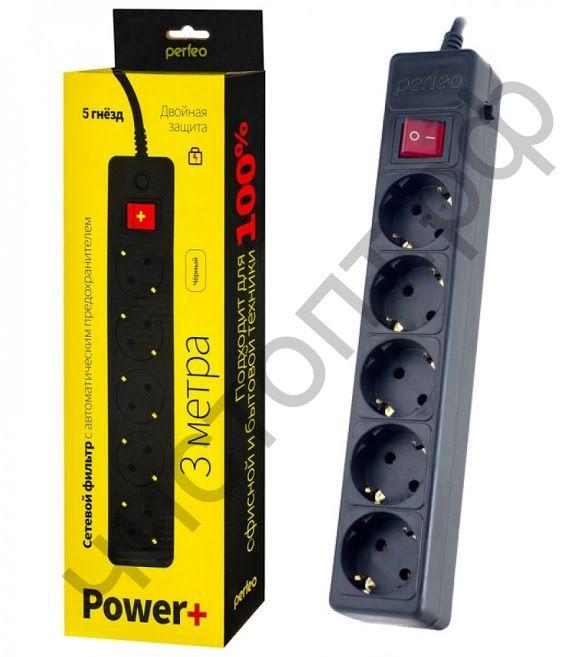 """Удлинитель Perfeo """"POWER+"""" сетевой фильтр  3м, 5 розеток, черный (PF-PP-5/3,0-B)"""