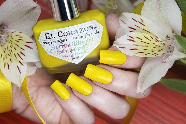 El Corazon Active Bio-gel Активный Био-гель 423/486  Luminous желтый (Светится в темноте) !! 16 мл