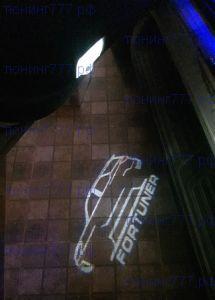 Проекция логотипа Fortuner, LED, на 2 двери