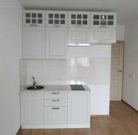 Кухня Прага (Мария) 2,1 м (код: пра002)