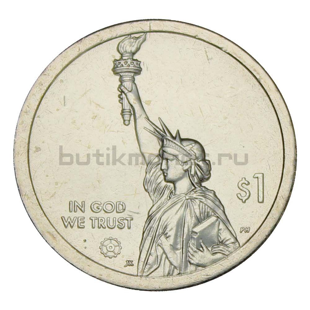 """1 доллар 2020 США Космический телескоп """"Хаббл"""", Мэриленд (Американские инновации)"""