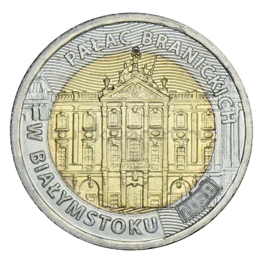 5 злотых 2020 Польша Дворец Браницких - Белосток (Открой для себя Польшу)