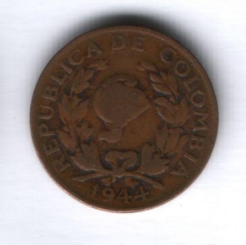 5 сентаво 1944 года Колумбия