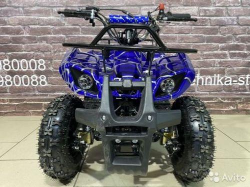 Квадроцикл Авантис ATV Classic Mini 50 куб