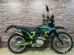 Мотоцикл Kayo T2 Enduro 172FMM 21лс с птс