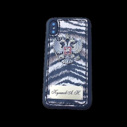 Кожаный чехол-накладка «Zebra» с гербом РФ и именной гравировкой для телефона