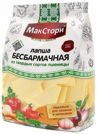 МАКСТОРИ Бесбармачная лапша 250г