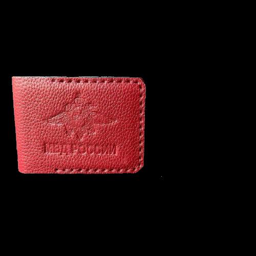 Обложка для служебного удостоверения с отделением для карт МВД с гербом РФ
