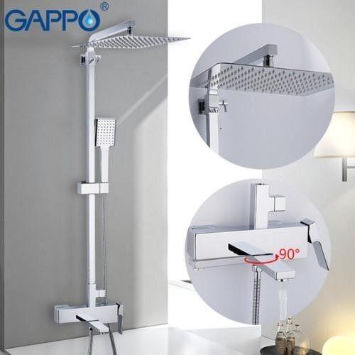 Душевая система Gappo G2418-1