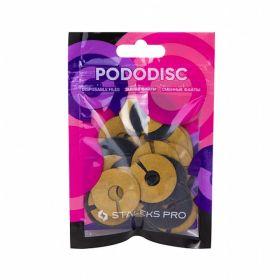 Набор сменных файлов-колец для педикюрного диска PODODISC STALEKS PRO L 100 грит (50 шт)