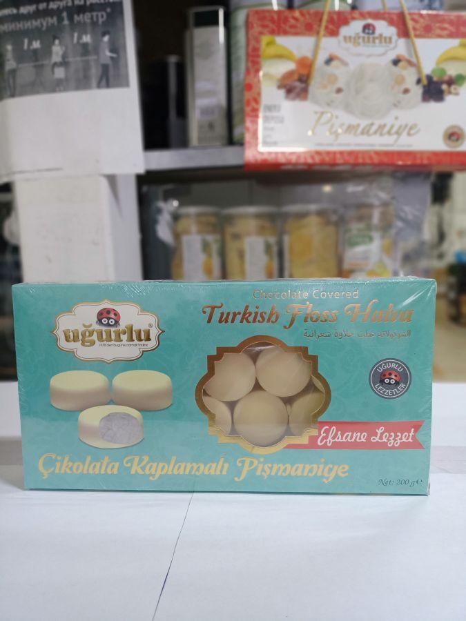 Пушмани Турция в шоколадной глазури  200 гр