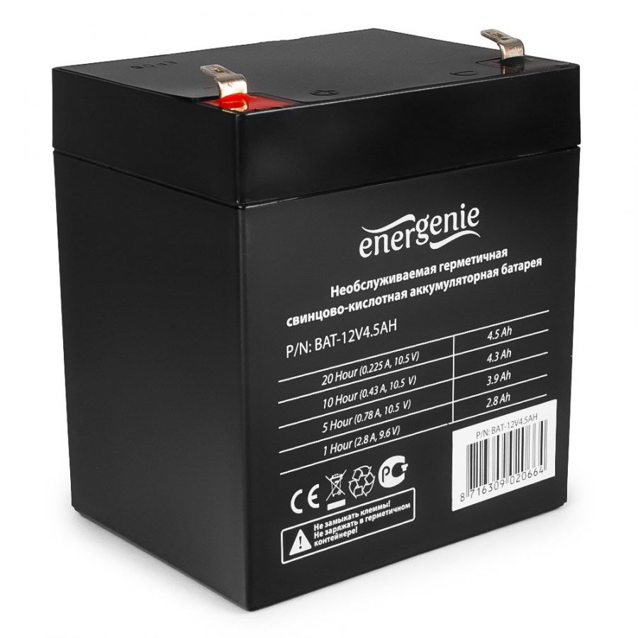 Аккумулятор для Источников Бесперебойного Питания Energenie BAT-12V4.5AH