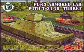 Бронеплощадка типа ПЛ-43 с башней танка Т-34/76