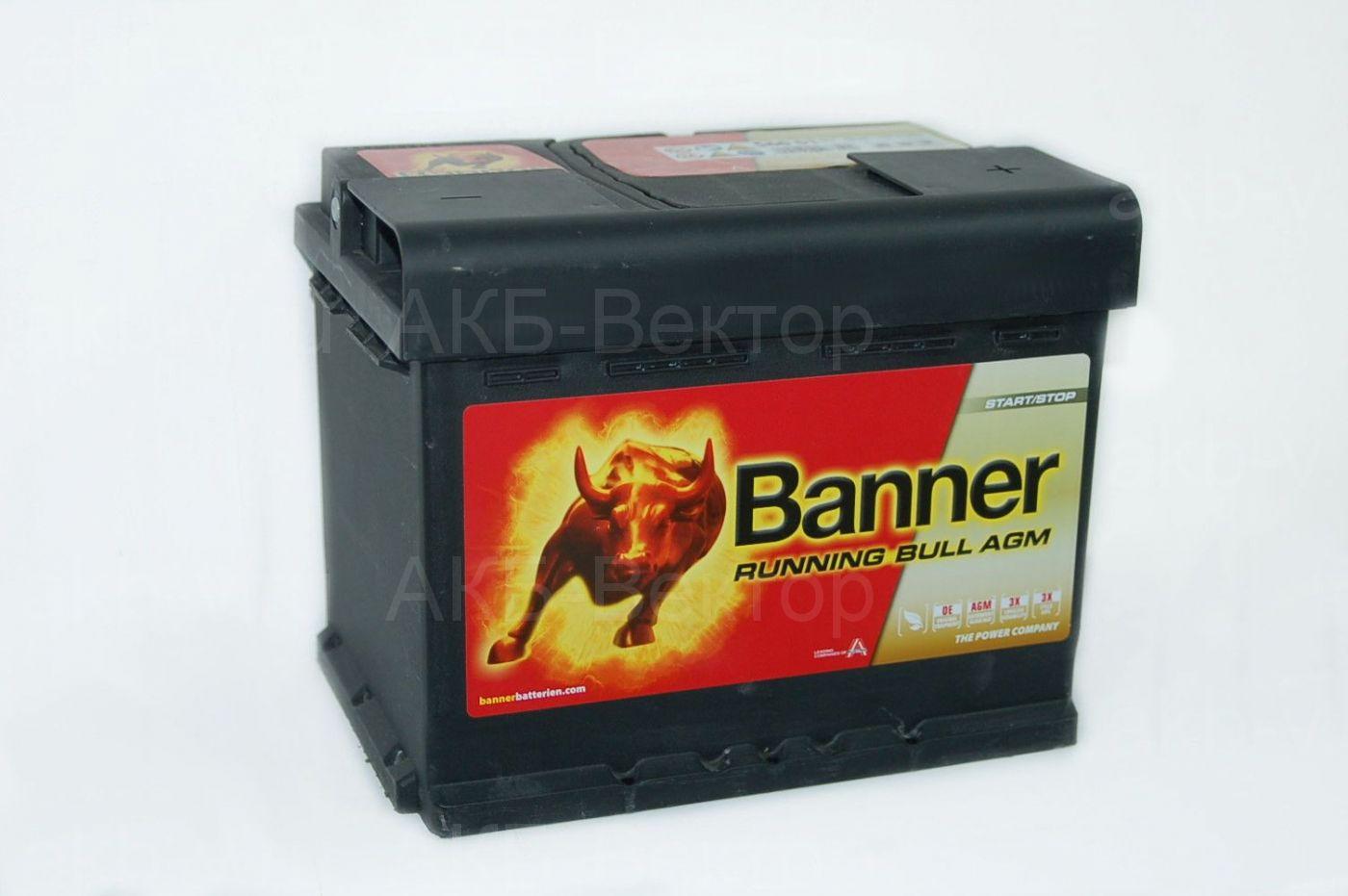 Banner Running Bull AGM 60Aч 640А(EN) (560-01)