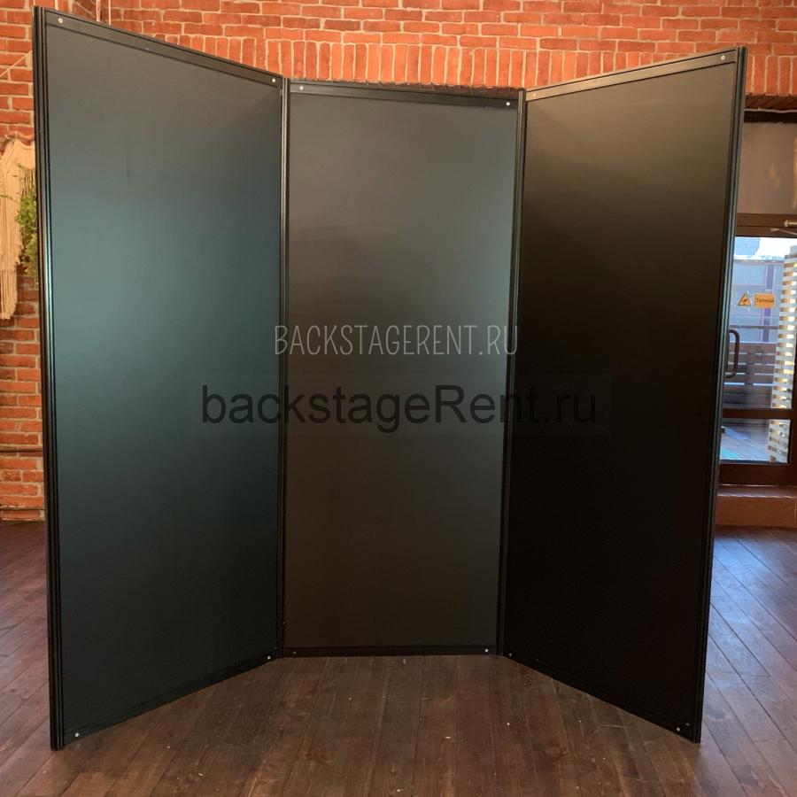 Аренда черных перегородок Total Black 2.5м.