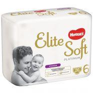 Huggies Elite Soft Platinum универсальные XXL26 (6)