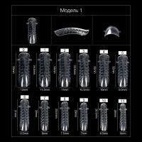 Верхние формы Koper для наращивания ногтей, 1, 120 шт