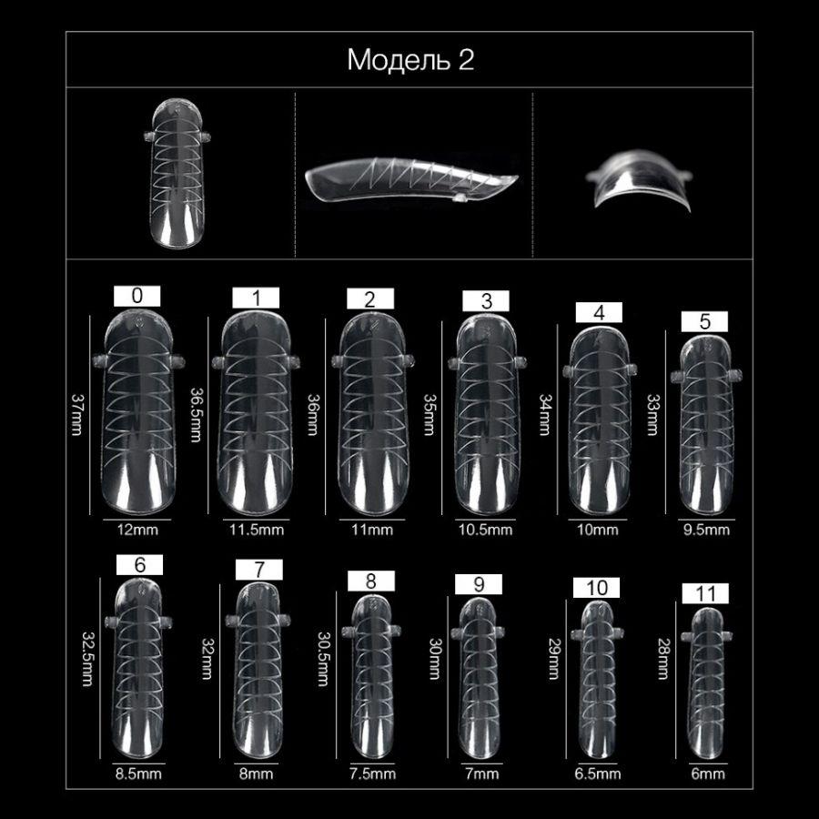 Верхние формы Koper для наращивания ногтей, 2, 120 шт