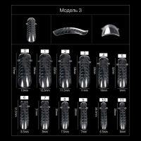 Верхние формы Koper для наращивания ногтей, 3, 120 шт