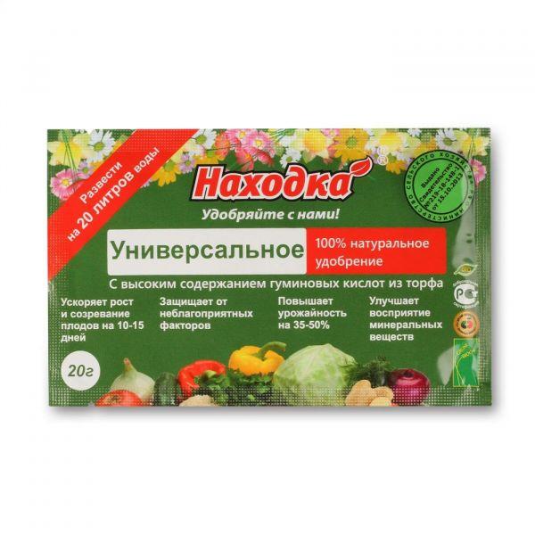 Концентрат на 20 л. Универсальное удобрение для весенней подкормки рассады овощей и ягод в теплице и открытом грунте