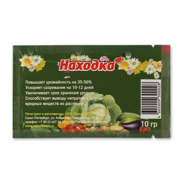 Концентрат на 10 л. Универсальное удобрение для весенней подкормки рассады овощей и ягод в теплице и открытом грунте