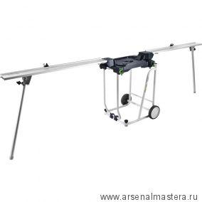 Стол-трансформер FESTOOL UG-KA-KS 60 Set для FESTOOL KAPEX KS 60 202055