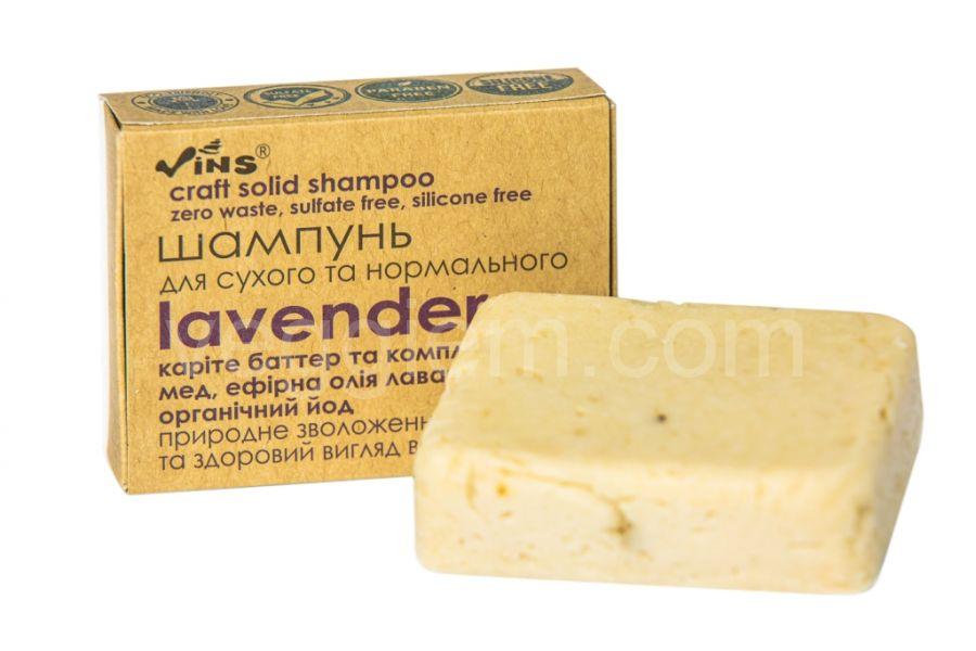 """Твёрдый шампунь для сухих и нормальных волос """"Lavender"""" Vins, 22 и 85 грамм"""