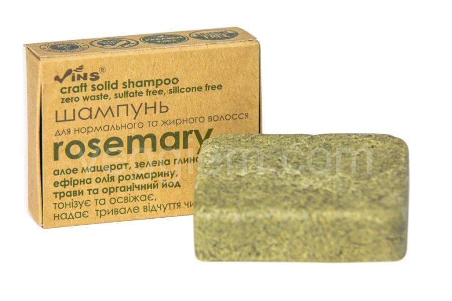 """Твёрдый шампунь для нормальных и жирных волос """"Rosemary"""" Vins, 22 и 85 грамм"""