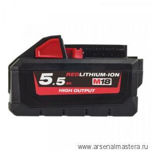Аккумулятор M18 HB5.5 Li-ion 18 В 5,5 Ач Milwaukee 4932464712