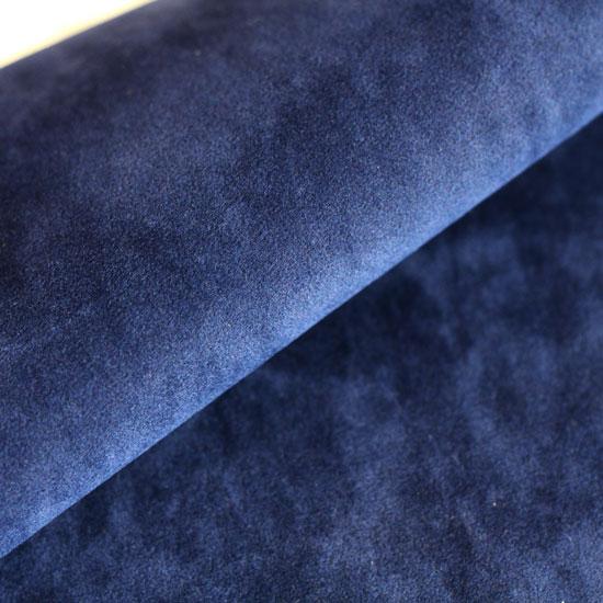 Замша для обуви искусственная двусторонняя - Темно-синяя 30х21