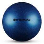 Мяч металлик IN118 19 см Indigo для художественной гимнастики синий